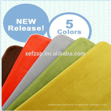 Polyester microfiber carpet edge protector