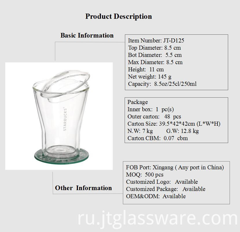 JT-D101 Glass Coffee Cup (25)