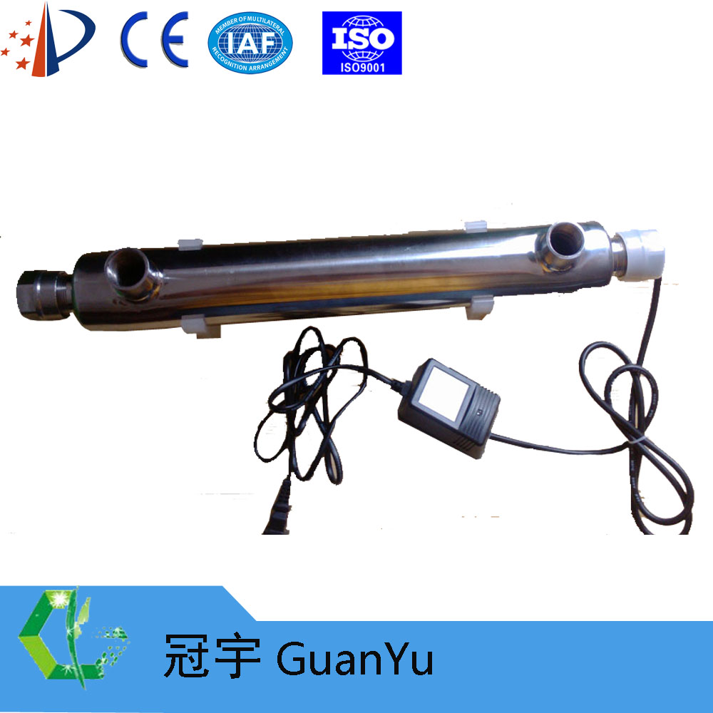 house hold uv sterilizer