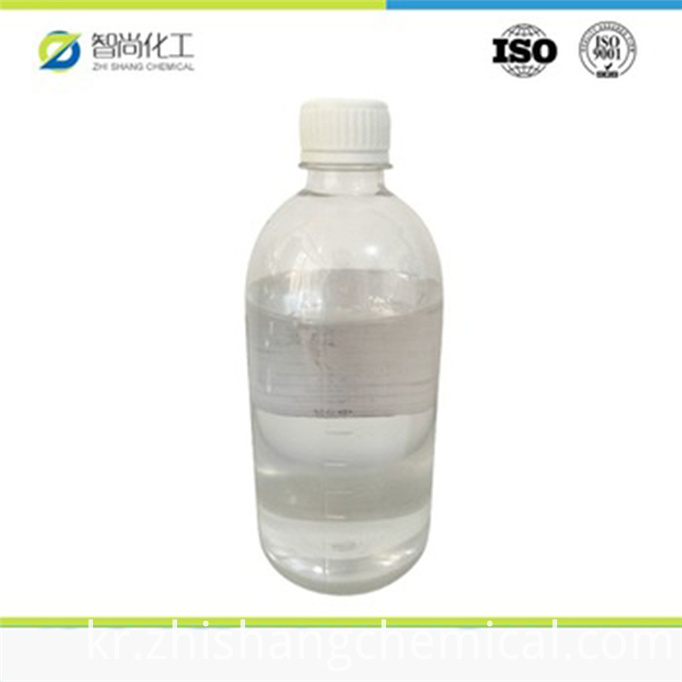 Isopropyl 2-bromo-2-methylpropanoate white liquid 21