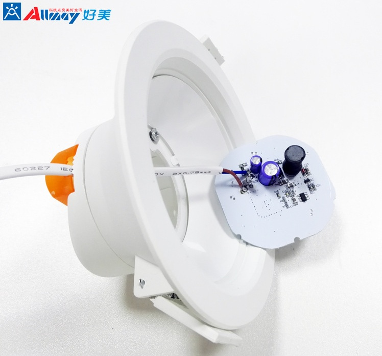 Integral LED Downlight