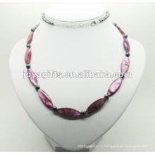 Мода Гематит фиолетовый Перл Shell Wrap