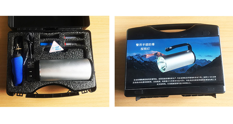 emergency high power portable explosion-proof flashlight