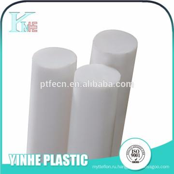 стабильное качество литой доска Ф4 сделано в Китае