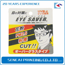 SenCai Yellow and grey tag with eye glass saver logo