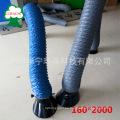 Brazo de función de personalización de 1,5 m, 2 m, 3 m, 4 m, 5 m, 6 m, 7 m para colector de polvo y extractor de humos de soldadura
