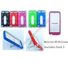 itouch 5 2 in 1 PC+Silicone with holder