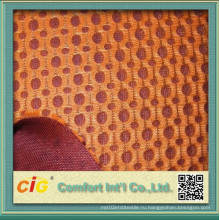 Ткань с сеткой из трехмерной воздушной сетки / Спейсерная сетка