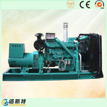 Top Quality 500kw Diesel Generator Set with ATS