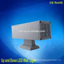 La lampe murale LED 12W Up / Down a conduit une nouvelle applique murale d'hôtel design avec CE RoHS FCC