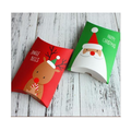 Jul Favorit Godis Pillow Bag Paper Box