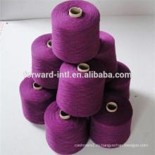 чистый 100% кашемир пряжи для вязания из Китая