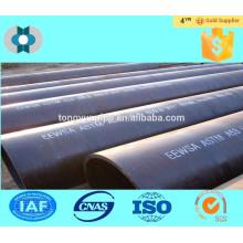 grade tube 2014 steel pipe