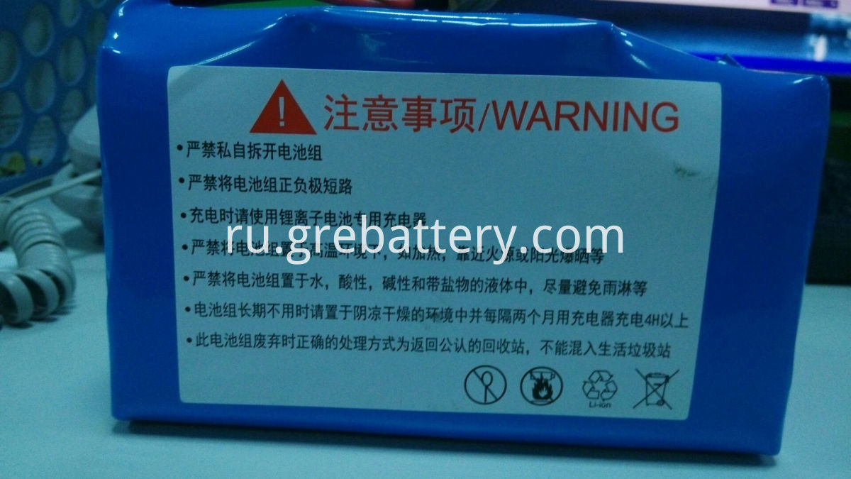 Hoverboard Samsung Battery