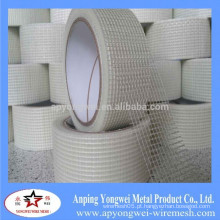 YW-cor branca fiberglass juntas fita / fita de malha de fibra de vidro lowes