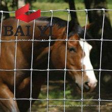 Clôture de cheval en métal flexible
