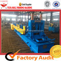 High Speed Automatic C/Z Purlin Machine
