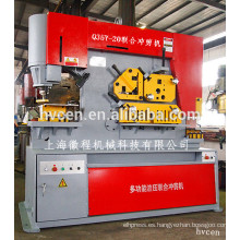 Q35y-20 hierro hidráulico / punzón de acero