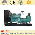 CCEC Marke NTA855-G1 250KVA/200KW Wasser gekühlt drei Phase-Generator-price(200kw~1200kw)