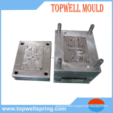 Light Sensor tooling for household injection mold