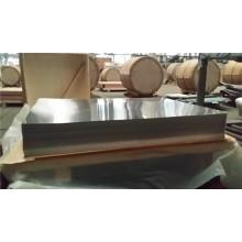 Aluminiumfolie 1100