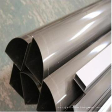 Profil d'extrusion d'aluminium à vendre