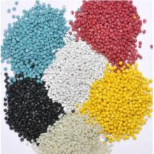 Завод пластмассового сырья, ПВХ лом и смола, ПП, ПНД, ПЭНД-гранулы