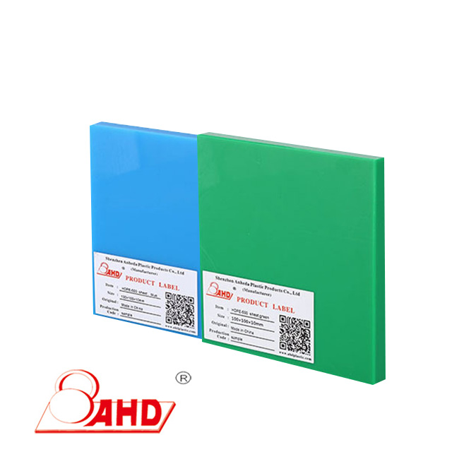 Hdpe Sheet Blue And Green