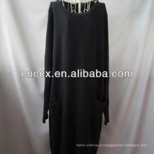 12STC0664 женские чистый черный свитер халат