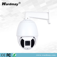 20X HD-IR Speed ​​Dome 5.0MP PTZ IP Camera
