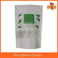 High end stand up pouch packaging paper flour bags