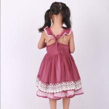 gadis Dollcake remake plum ruffle twirly dress