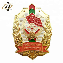 China cheap factory price 3D custom gold military badges