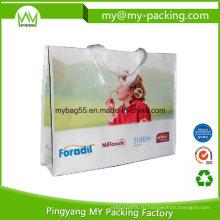 Глубокая печать PP Сплетенный Прокатанный Выдвиженческий мешок для покупок