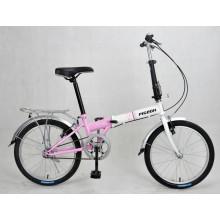 Красивый односкоростной складной велосипед (ФП-БПД-стенд d002)