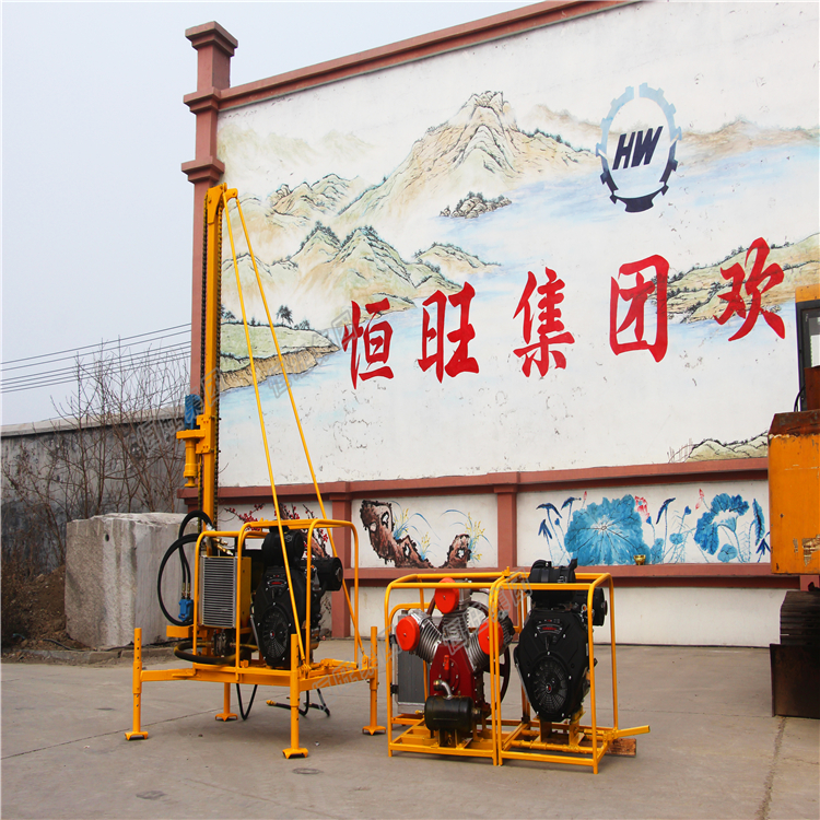 small portable drill hole machine