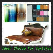 Штамповки высокой синтетическая кожа для дивана
