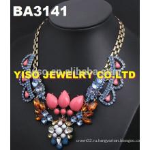 Красочное ожерелье из драгоценных камней