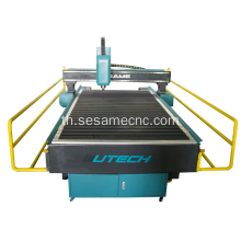 Engraving and Cutting Machine with T-slot Table