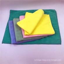 40*40cm 280gsm high water basorbent microfiber cleaning towel