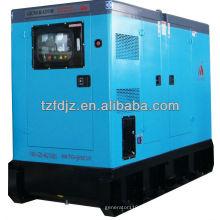 El CE aprobó 500Kva tipo silencioso generadores diesel del scania el motor modelo DC13 073A