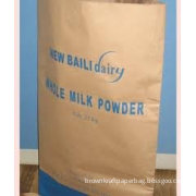 Offset, Screen, Uv Printing Brown Kraft Paper Bag With Nylon Rope, Twisted Paper Handles