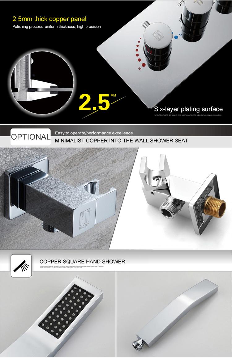 Shower Head Mixer Faucet