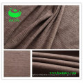 Plain Chenille Fabric (BS7004)
