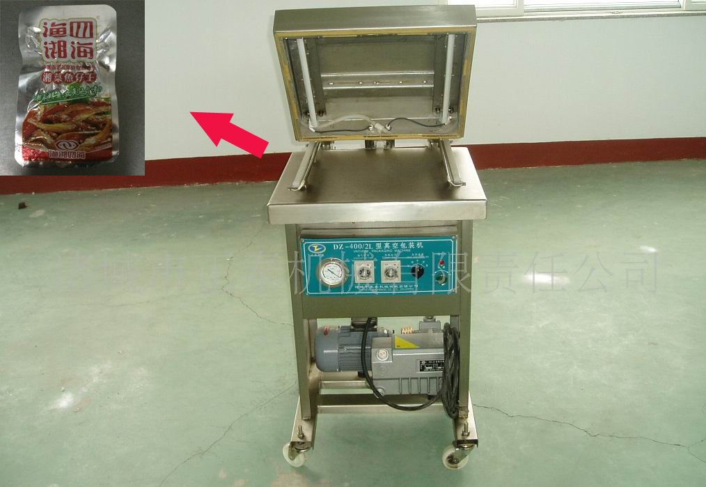 Economic single chamber food vacuum pack machine