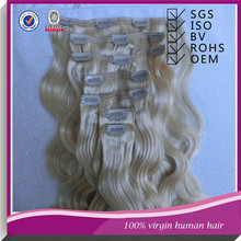 613 color curly Brazilian human hair 150g remy clip in hair extension