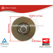 YUCHAI motor YC6108-430 amortecedor de vibração do virabrequim B3000-1005030D