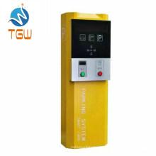 Tgw Software Access Control RFID Metal Detector Parking Dispenser