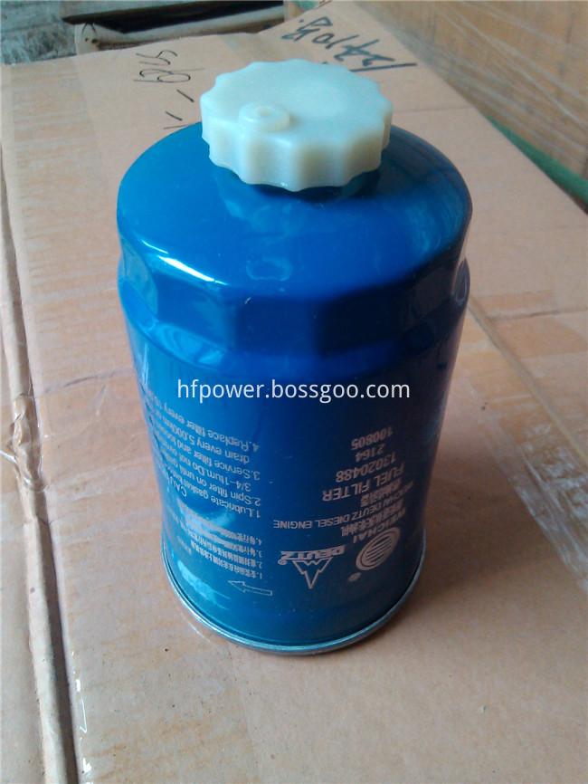 tbd226b filter fuel (1)