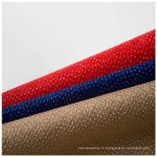 100% полиэстер цветная легкоплавкая подкладка